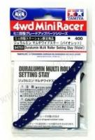 JR Duralumin Multi Roller Stay - Violet #94751