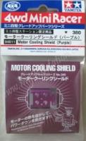 Motor Cooling Shield (Purple) #94811