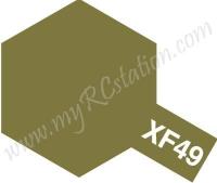 XF49 Khaki Enamel Paint (Flat)