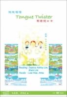 说说唱唱《英语绕口令》Tongue Twister (VCD)