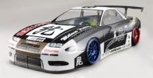 Mitsubishi GTO/3000GT Body set #MB-001