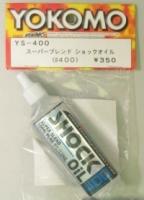 Yokomo Super Blend Shock Oil #400 #YS-400