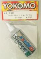 Yokomo Super Blend Shock Oil #450 #YS-450