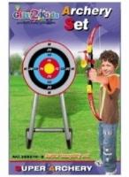 Archery Set NO.35881F-2