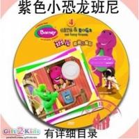 Barney (DVD)