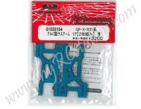 GP-X Aluminum SUS. ARM REAR【2pcs】BLUE #01033154