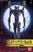 Evangelion: 2.0 You Can (Not) Advance Evangelion Mark.06