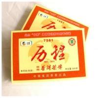 中茶牌中粮 历程熟砖 (500g)(2011)