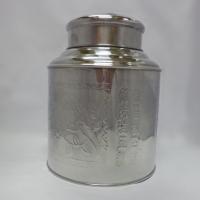 Tea Container 白钢茶叶罐 (500g)