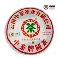 中茶牌圆茶 甲级 (生茶) (357g)(2011)