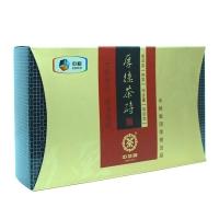 中粮/中茶 厚德茶砖 (熟茶)(600g)(2012) 厚德载物雅量容人