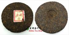 中茶历程熟饼 (2011)(357g)