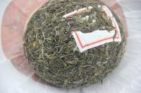 中茶贡沱 (250g)(2012)(生茶)