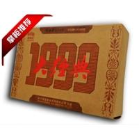 海湾茶厂 老同志 大经典1999 茶砖(熟茶) (旧茶新压)(500g)(2009)