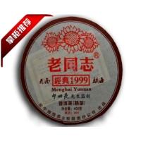 901批 海湾茶厂 老同志 经典1999 熟茶饼 (400g)(2009)