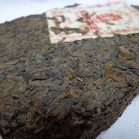 顺宁牌 凤庆普洱茶砖 (熟茶) (2003) (250g)