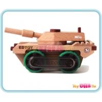 Transformobile Tank