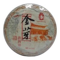 顺宁牌 凤庆金芽普洱饼 (熟饼) (400g) (2005) (限量发售)