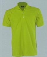 2160 Lacoste Polo (Plain) - L.Green