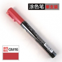 Gundam Marker Pen - Oil Based GM16 (Metallic Red)