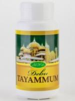 Al Wafi - Debu Tayammum (90gm)