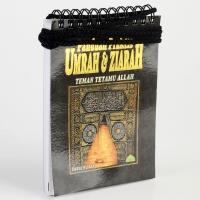 Buku Panduan Praktis Umrah & Ziarah