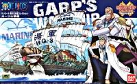 ONE PIECE [08] Garp`s Warship (Plastic model)