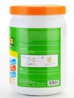 Nova - ActivMax Vanilla Flavour (700g)