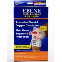 Ebene - Bio-Ray Knee Guard (One Pair)