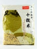 Red Yeast Rice (Vega) (200g)