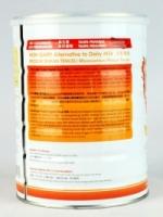 BioGreen O'Kid High Protein Soya Milk (Vegetarian) (700g)