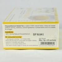 Green Bio Tech Chrysanthemum Herbal Tea (Vegetarian) (60g)