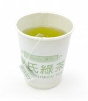 E-OFFER CANE'S GREEN TEA VALUE PACK