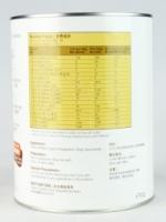New Essentials Organic Soymilk Instant Powder (700g)