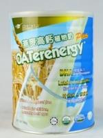 JoinWell Oaterebergy Plus (Vegetarian) (850g)