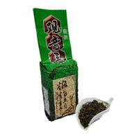 Tie Guan Yin Oolong Tea 粒粒香观音王 (250g)