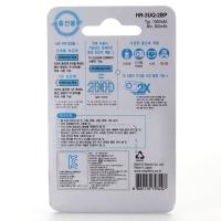 Sanyo Eneloop Lite AA Rechargeable Battery (1000 mAh) (HR-3UQ-2BP) (2 pcs)