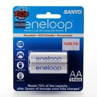 Sanyo Eneloop AA Rechargeable Battery (2000 mAh) (1500 Times) (2 pcs)