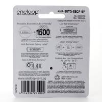 Sanyo Eneloop AA Rechargeable Battery (2000 mAh) (4HR-3UTG-SECP-BP) (4 pcs)