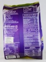 Mic's Blueberry Yogurt Flavor Wafer (Vegetarian) (190g)