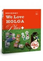 We Love HOLGA Plus:無限改裝與創作