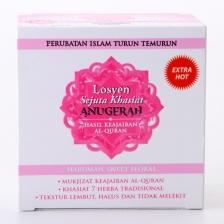 Losyen Sejuta Khasiat Anugerah (Haruman Sweet Floral) (150ml)