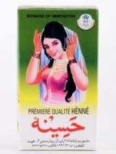 Hasina Henna Paste (100g)