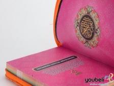 Al-Quran Al-Karim (Karya Bestari)