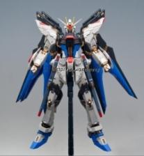 [014] RG 1/144 Strike Freedom Gundam
