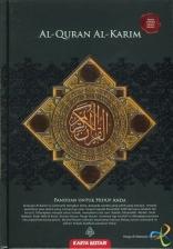 AL-Quran AL-Karim Terjemahan & Tajwid Berwarna (Al-Haramain 7 Dalam 1)