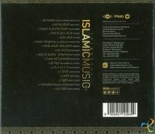 Islamic Music (17 Hit Songs)
