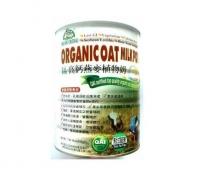 Natural Oat Milk Powder (Vegan) (850g)