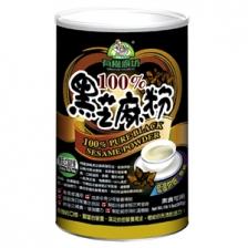 100% Pure Black Sesame Powder (500g)