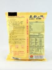 GreenMax Fine Multi Grains Powder (600g)